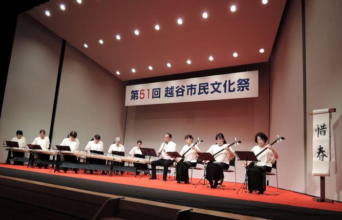 第51回越谷市民文化祭