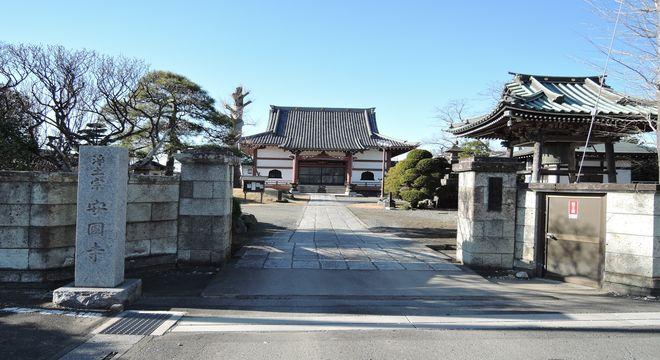 安国寺(本堂)