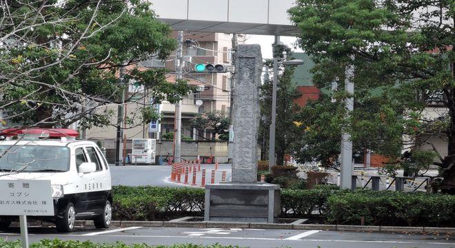 越ヶ谷駅開設記念碑