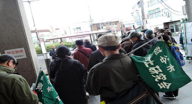 新田駅東口