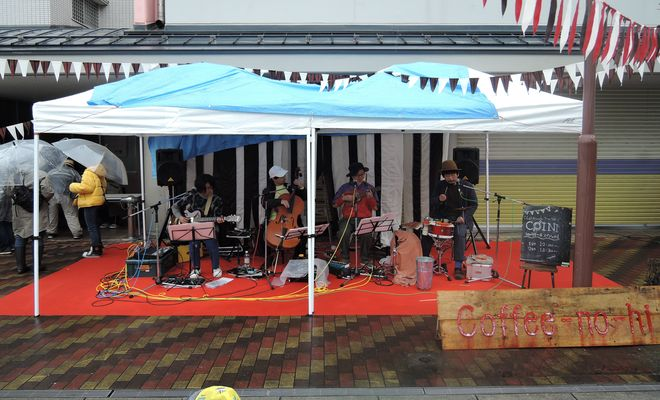 音楽バンドコイン(COINN)による珈琲の日スペシャルライブ