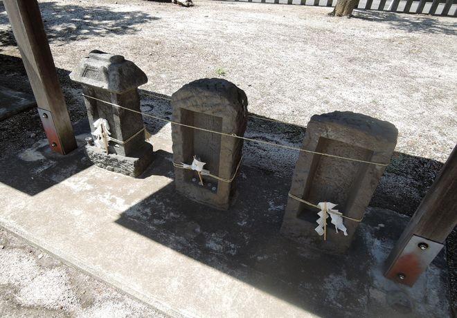 稲荷大明神|文字塔