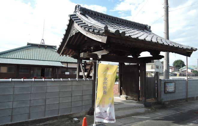 東福寺 山門