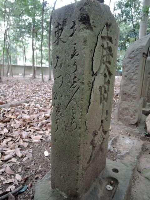 道標付き文字庚申塔(弘化5年)