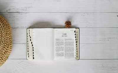How to Stop Depending on a Devotional