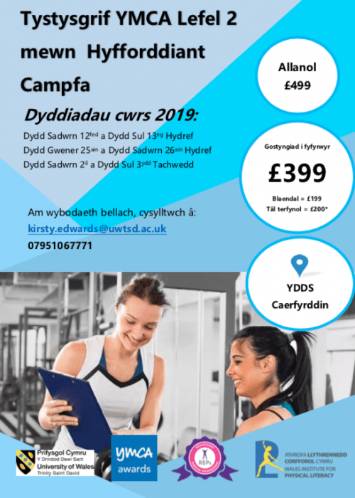 Welsh Student L2 GYM
