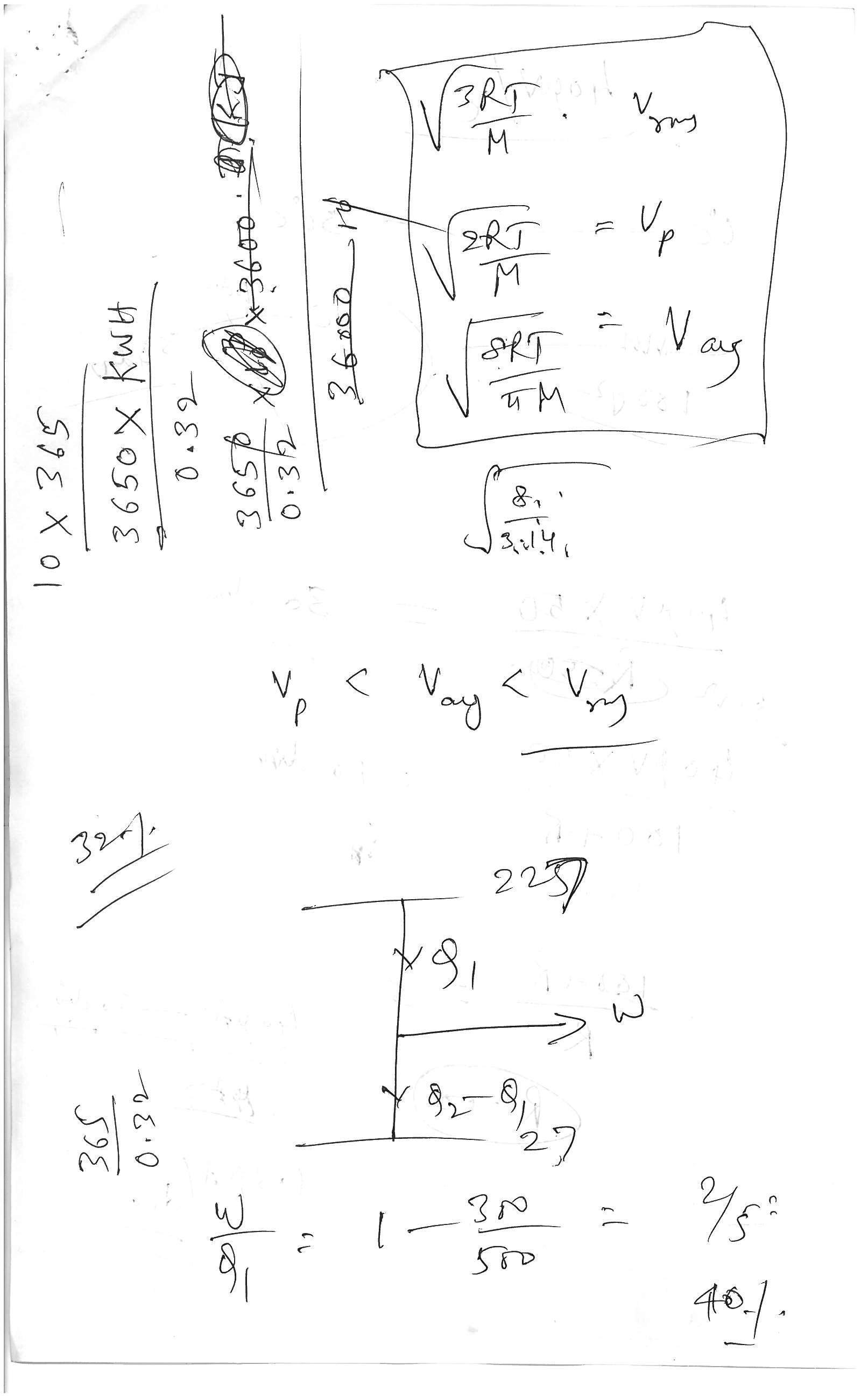 OLYMPIAD PHYSICS – Page 4