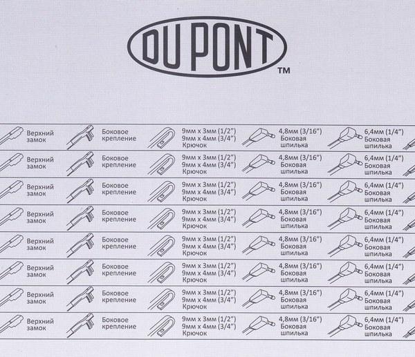 DuPont Hybrid - размеры щеток