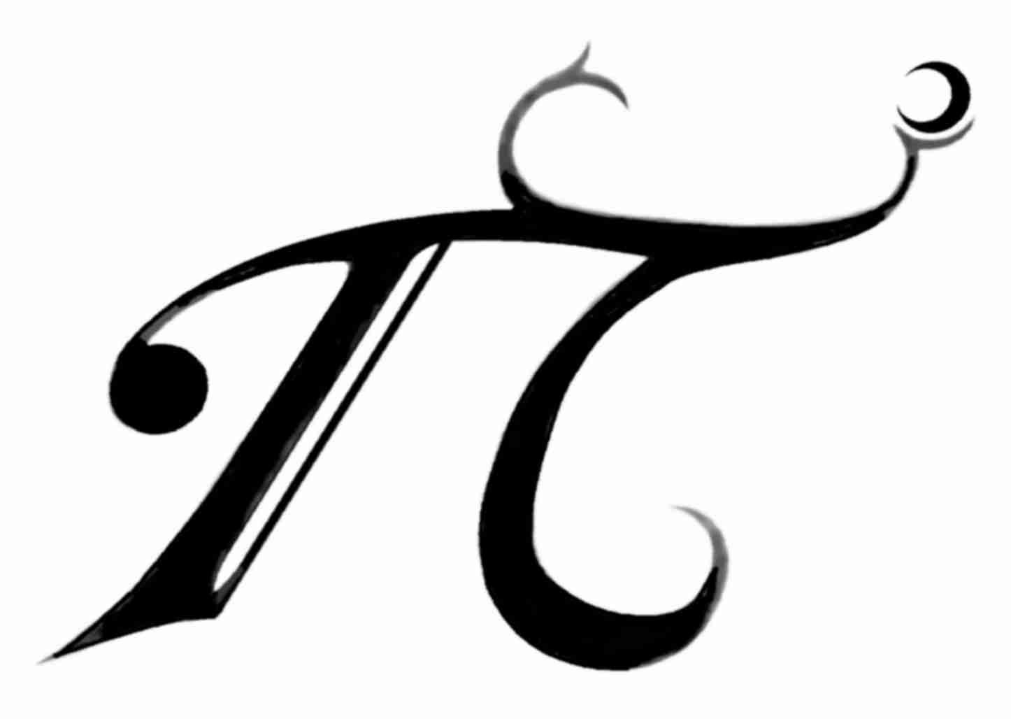 L Univers De Pi