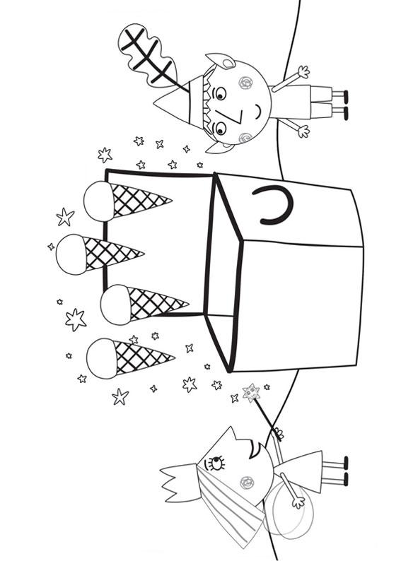 Benji Auto Electrical Wiring Diagram