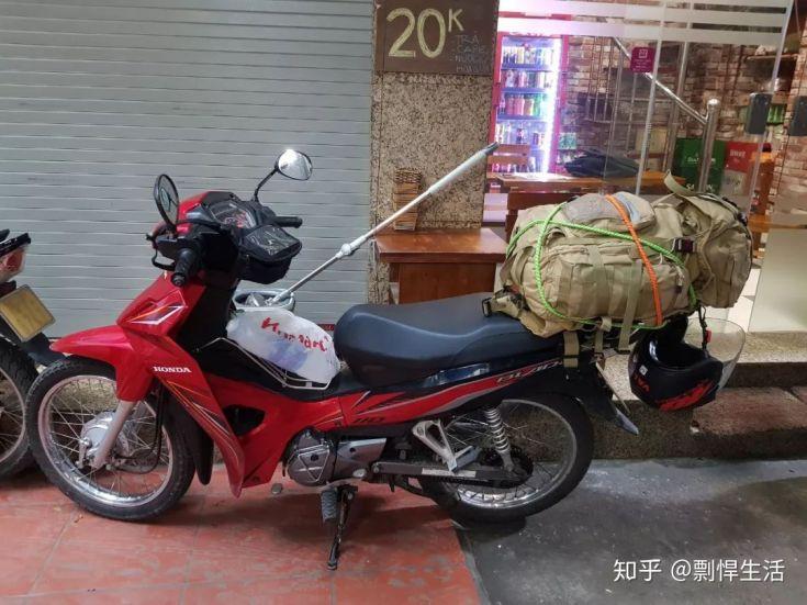 我的装备(别忘了给你的背包也买个雨衣)
