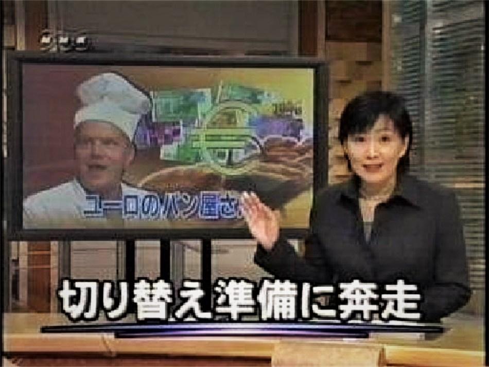 Piaty im japanischen Fernsehen 2001 (2)
