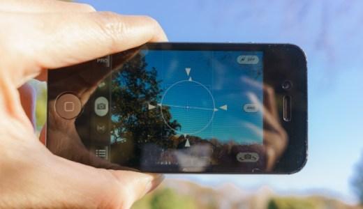 X-A1でカメラアプリのリモート撮影はできない? アプリのリモート撮影をしたいなら、X-T1, X-T2, X-T10がおすすめ!