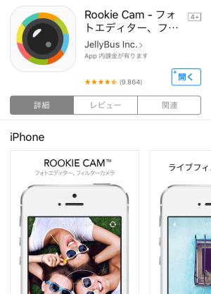 rookie-cam