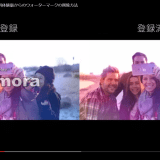 《Filmora無料版》を使う前に知っておきたい!ウォーターマーク・期限・機能について