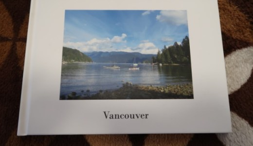 PhotoRevoのフォトブックレビュー!写真をアルバムにして家族にプレゼントしてみました。
