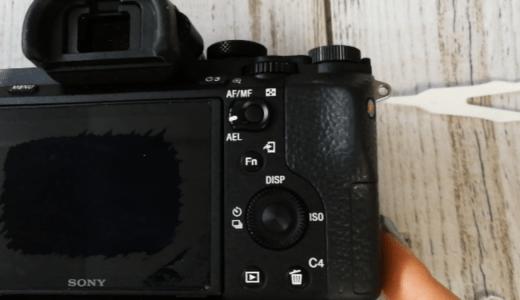 【SONY製α7・α6000シリーズ】液晶画面のキズ・コーティング剥がれを修理する方法!
