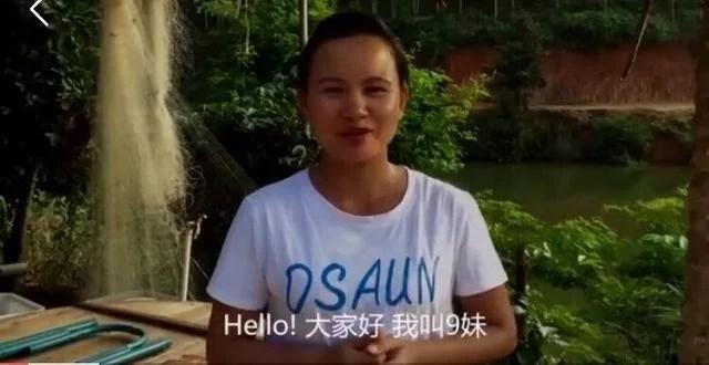 farmers sinks for kitchen faucet sets 新农村网红 的江湖 年入千万 内容下沉式生长 36氪 内容下