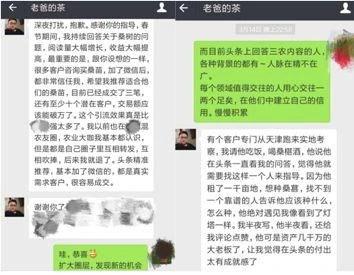 farmers sinks for kitchen how to update laminate cabinets 新农村网红 的江湖 年入千万 内容下沉式生长 36氪 内容下