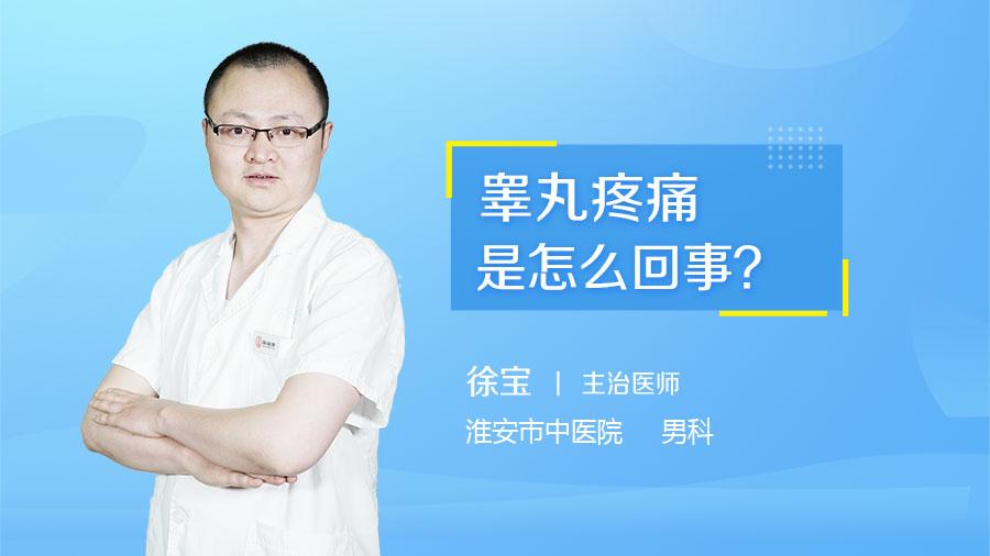 乳頭疼痛是什么原因_三甲科主任_民福康健康_王亞麗