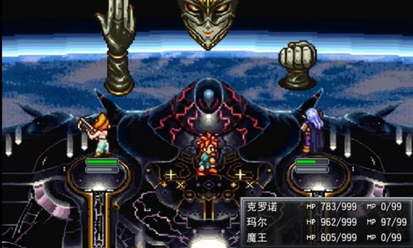 超時空之輪中文版下載|超時空之輪 (Chrono Trigger)PC復刻重制版 下載_當游網