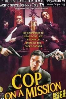 知法犯法香港版高清-動作電影-6A影院