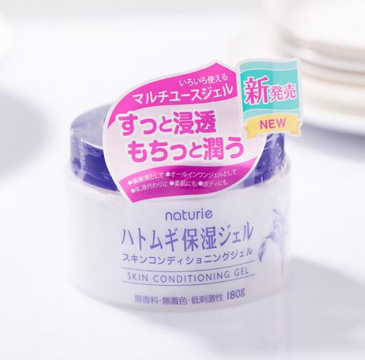日本naturie薏仁面霜好用嗎_保濕效果好嗎_適合秋冬用嗎_9號健康網