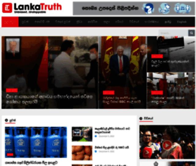 Kama Suthra Sinhala Was Used To Find