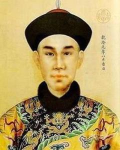 愛新覺羅·永琪(清高宗乾隆皇帝第五子) - 搜狗百科