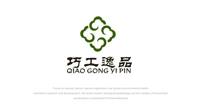 'Yi Pin' Manual Chinese arts and crafts Logo-Chinese Logo