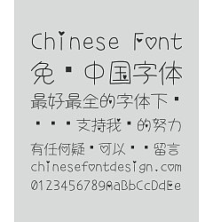 Free Chinese Font Download