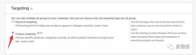 用ASIN码做亚马逊广告的新玩法!小白卖家不容错过!