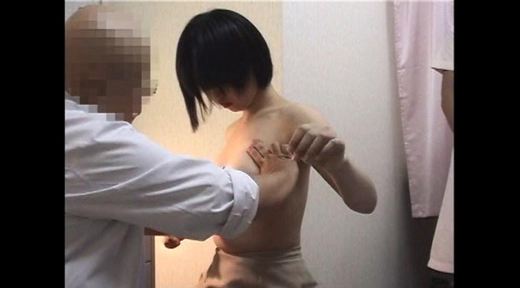 レディースクリニック 乳ガン検診 カルテ5