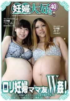 妊婦大好き40…》素人エロ動画と抜ける体験談   よろシコ