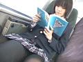 対面座席で脚を絡ませても抵抗しない女子校生はシートに染みがつくほど感じていた2