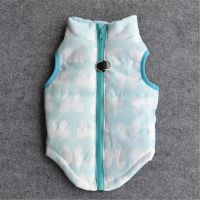 Warm Winter Pet Dog Small Puppy Clothes Padded Vest Cotton ...