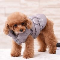 Dog Coat Down Jacket Vest Pet Puppy Clothes Winter Apparel