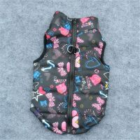 Cool Puppy Pet Dog Cat Clothes Vest Harness Padded Coat ...
