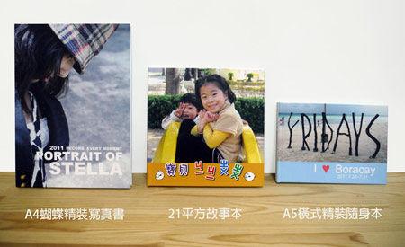 Story365/耕暘文化事業有限公司 - GOMAJI 夠麻吉