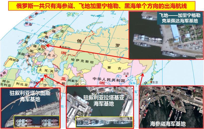 鳳凰軍事綜合 - 歐洲頭條-新歐洲華人新聞網