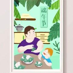 Kitchen Package Bay Windows 清新夏日端午节在厨房包粽子场景插画模板下载 1701x2551像素 包图网 清新夏日端午节在厨房包粽子场景插画图片