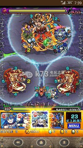 怪物彈珠怨炎黃泉主宰神超絕攻略-k73游戲之家