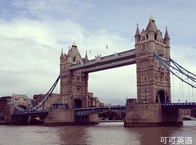 世界著名景點介紹:倫敦和塔橋(英文介紹)_旅游英語 - 可可英語