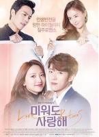 《即使恨也愛你》線上看 - 韓劇即使恨也愛你 - 韓劇網