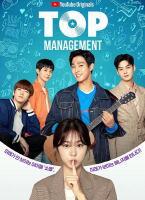 《頂級經紀人》線上看 - 韓劇頂級經紀人 - 韓劇網