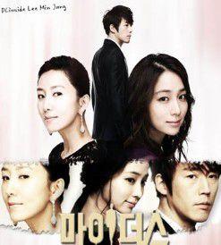 《Midas(豪門的代價)》線上看 - 韓劇Midas(豪門的代價) - 韓劇網