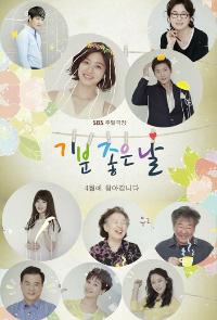 《心情好的日子》線上看 - 韓劇心情好的日子 - 韓劇網