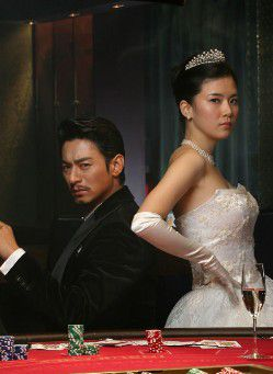 《遊戲女王》線上看 - 韓劇遊戲女王 - 韓劇網