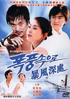 2004年韓劇.2004韓劇 - 韓劇網