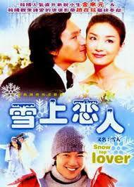 《雪人》線上看 - 韓劇雪人 - 韓劇網